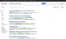 Suchmaschinenoptimierung (SEO) für mehr Sichtbarkeit